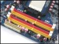 [大�D7]盈通�w刃A870X主板