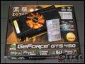 [大�D2]索泰GTS450-1GD5�O速版HB�@卡