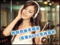 [大�D2]昂�_�e果B600耳�C(耳��)