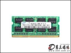 三星幻影40 2GB DDR3 1333(�P�本)�却�