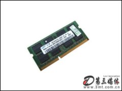 三星金�l1GB DDR3 1066 204Pin(�P�本)�却�