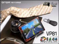 昂达VP81(4GB) GPS