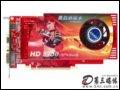 鑫益嘉 HD5750 512M 冰龙版 显卡