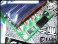 [大图2]铭鑫视界风GTS250-1GBD3奕彩版显卡