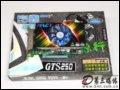 [大图6]铭鑫视界风GTS250-1GBD3奕彩版显卡