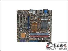 微星G45D3M Digital主板