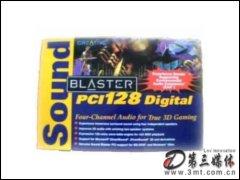 创新Sound Blaster PCI128 Digital声卡