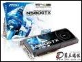 微星 N580GTX-M2D15D5/OC 显卡