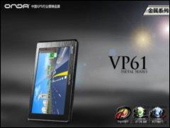 昂�_VP61(4G) GPS