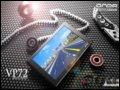 昂达 VP72(4G) GPS