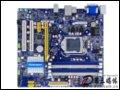 富士康 H67M-V 主板