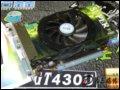 铭鑫视界风GT430U-1GBD3超值版显卡