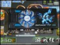 铭鑫 视界风GTS450U-1GBD5中国玩家版 显卡