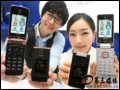 三星 SHC-Z100S 手机