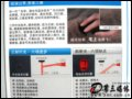 [大图4]双飞燕针光G9-500F鼠标