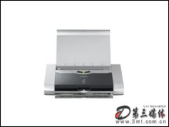佳能�v彩PIXMA iP90v��墨打印�C