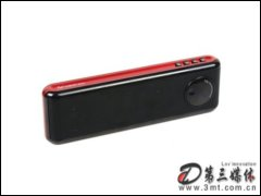 慧海U23音箱