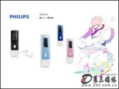 飞利浦Mix III(2G) MP3