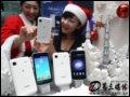三星i9000 白色手机
