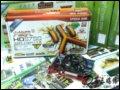 双敏 火旋风2 HD5750 DDR5 V1024小牛版 显卡