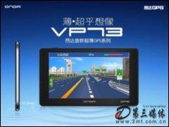 昂�_VP73(4G) GPS