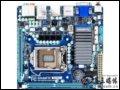 技嘉 GA-H67N-USB3-B3 主板