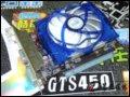 铭鑫 视界风GTS450-1GBD3 酷能版 显卡