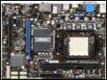 微星 880GMA-E35 主板