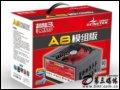 超频三 A8模组版 电源