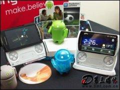 索爱Xperia Play手机