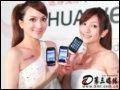 [大图3]华为Ideos X3手机