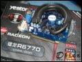盈通 R6770-1024GD5极速版 显卡