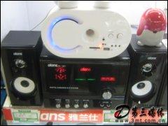 雅�m仕AL-321音箱