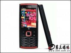 �Z基��X3-01(�信版)手�C