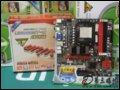 双敏 UR890GT-S全固态特供版 主板