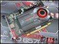 讯景 HD-657X-ZAF准尉版 显卡