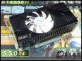[大图6]铭鑫视界风GTX550Ti-1GBD5辉煌版显卡