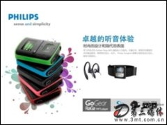 �w利浦Raga(4G) MP3