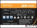 [大图2]鑫谷劲翔450AL电源