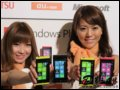 东芝 IS12T 手机