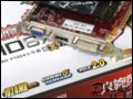 [大图4]双敏火旋风2 HD6750 DDR5 V1024小牛版EXTREME显卡