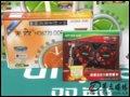 双敏 无双3 HD6770 DDR5金牛版 显卡