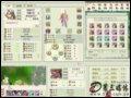 [大图6]超级武林大富翁