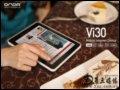 [大图3]昂达Vi30(16G)平板电脑
