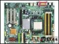 技嘉 GA-3PXSL-RH(1.0) 主板