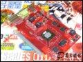 [大图4]铭鑫图能剑 HD6750N-1GBD5镭神版显卡