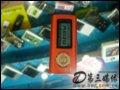 魅族 E2(512M) MP3