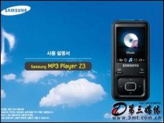 三星YP-Z3 MP3