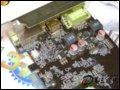 [大图2]铭鑫视界风GT520-1GBD3 赤焰版显卡