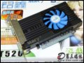 铭鑫 视界风GT520-1GBD3 赤焰版 显卡